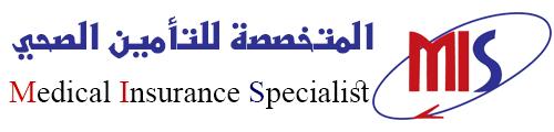 المتخصصة Logo